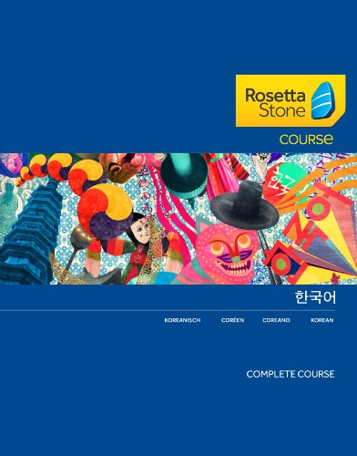 Rosetta Stone Course - Komplettkurs Koreanisch für Mac [Download]