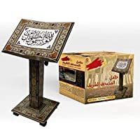 mobile Quran holder