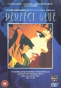 Perfect Blue [1999] [DVD]