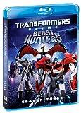 Transformers Prime: Season Three [Francia] [Blu-ray]