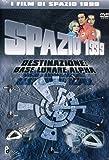 Spazio 1999 - Destinazione: Base Lunare Alpha