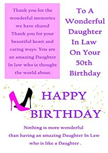 Daughter In Law 50th Birthday Card With Removable Laminate Amazon