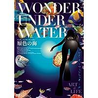 Leni Riefenstahl: Impressionen unter Wasser - Wonder Under Water Import-DVD