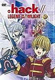 .hack//Legend of the Twilight - Vol. 2, Episoden 05-08