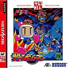 Bomberman SS (Saturn Collection) [Japan Import]
