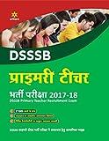 DSSSB Prathmik Shikshak  Bharti Pariksha 2017-18