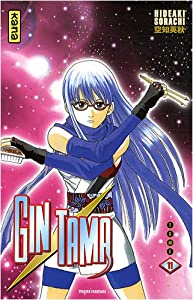Gintama Edition simple Tome 11