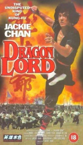 dragon-lord-vhs