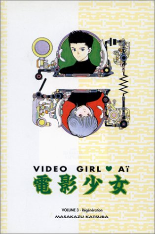 Video girl aï n°3 - regeneration