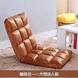 Dngy*Creative sofá cama individual independiente, plegar el asiento sofá pequeño panel deriva del asiento de tamaño tatami casas , marrón