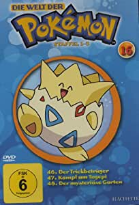Pokemon Staffeln 1-3 (DVD 16)
