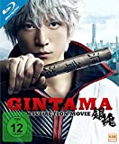 Gintama - Live-Action-Movie [Blu-ray]