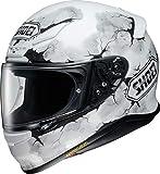 Shoei Helm NXR Ruts , TC-6 weiß-grau-schwarz mat, XS