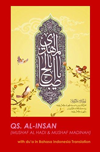 QS. AL-INSAN: Mushaf Al-Hadi & Mushaf Madinah (English Edition) por Rizki Ramadhani