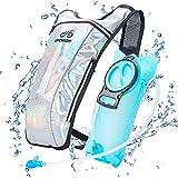 LYCAON Mochila de hidratación - Incluye vejiga de Agua de 2 litros - Paquete de Agua Ligera para Correr, Hacer Senderismo, Andar en Bicicleta, Festivales, elogios (Plateado)