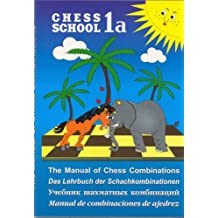1: The Manual of Chess Combinations (Chess School)