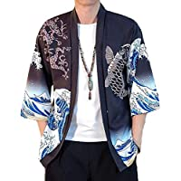 KLJR Mens Short Sleeve Leisure Chinese Style Kimono Open-Front Cardigan two US L