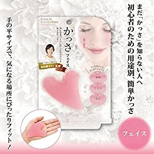 Slim up / Kassa Plate for Face (Ts92224) by SHO-BI