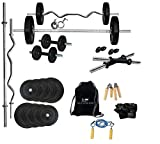 #10: Protoner 20 Kg Rubber Home Gym Set with Rods.