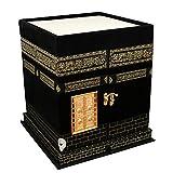 Holy Quran Khana Kaba Replica Islamic Ar...