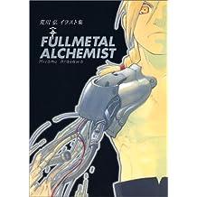 Fullmetal Alchemist Artbook