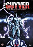 Guyver 2 [Import USA Zone 1]