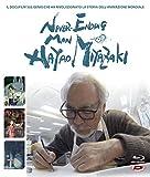 Never-Ending Man: Hayao Miyazaki (Blu-Ray)