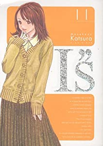 I''s Edition perfect Tome 11