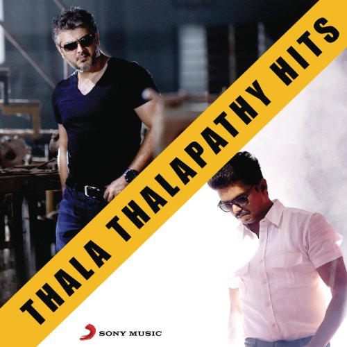 "Adadada Arrambame (From ""Arrambam"")            Adding to basket...                        Added to Basket                            Not Added            			Not Added"