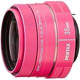 Pentax-DA 35mm F2.4 AL lentilles rose : 21989