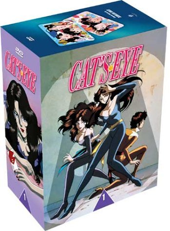 Cat's Eye - Coffret 5 DVD - Partie 1 - 24 épisodes VF [Import belge]