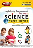 Pebbles Science Experiments - Vol. 1 (DV...