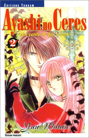 Ayashi no Ceres Edition simple Tome 2