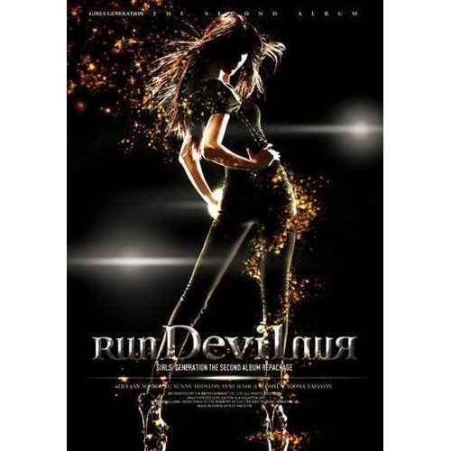 Run Devil Run [Import] (Devil Generation Run Run Girls)