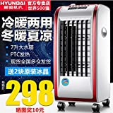 Air Conditioning Fan Air Conditioning Fan Cooling Fan Cooling Fan Water Cooling Air Conditioning Air...