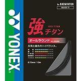 Yonex BG 65TI Badmintonsaite Badminton