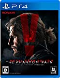 Metal Gear Solid V: The Phantom Pain - Standard Edition [PS4](Import Giapponese)