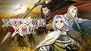 Arslan Senki x Musou / The Heroic Legend of Arslan Warriors - Treasure Box [PS4] [import Japonais]
