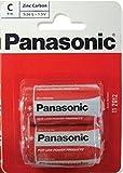 PANASONIC Größe: C, 1,5 V, R14, MN1400 UM2, für Spielzeug, Spiele, RADIO, (1PACKX2 Battries)