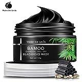Carbón De Bambú Máscara Negra | BINKBANGBANGDA Mascarilla Para Remove Los Puntos Negros Las Espinillas | Suaviza Limpia Y Purifica Las Impurezas Deja La Piel Radiante + 1Pcs Espejo De Maquillaje