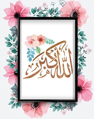 Allah O Akbar V5 Ramadan Islam Eid Calligraphy Art Poster Wall Print A4 A3 A2 A1