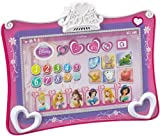 Inspiration Works My First Disney Princess Touchpad