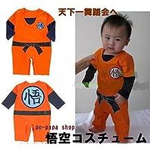★ ropa de danza Goku Narikiri ★ ★ Tenkaichi Dragon Ball ★ (73 → 80)