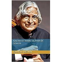 Kalam ek name ya phir ek souch (Hindi Edition)