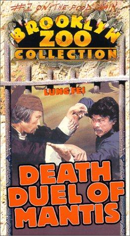 Preisvergleich Produktbild Death Duel of Mantis [VHS]