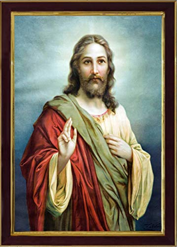 SAF 'Lord Jesus' UV Textured Painting (Synthetic, 20 cm x 32 cm x 3 cm, Multicolor)