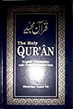The Holy Qur'an: English Translation, with Full Original Arabic Text