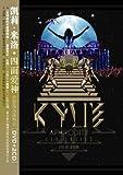 凯莉•米洛 Kylie Minogue:四面爱神-伦敦现场演唱会 Aphrodite Les Folies-Live In London(2CD+DVD)