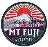 Mount Fuji Japan Patch Bestickt Eisen/Nähen auf Badge Asien Trekking Trail Aufnäher Souvenir