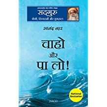 Anand Lahar (Hindi) (1) (Hindi Edition)